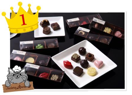 ファクトリーアルルのチョコレートマグネット