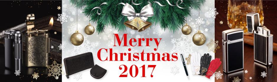 クリスマス ギフト 特集