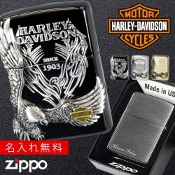 ジッポー ライター ハーレーダビッドソン HARLEY DAVIDSON 名入れ ジッポライター オイルライター zippo HDP18 バイク好き 彼氏 男性 メンズ 喫煙具 ブランド