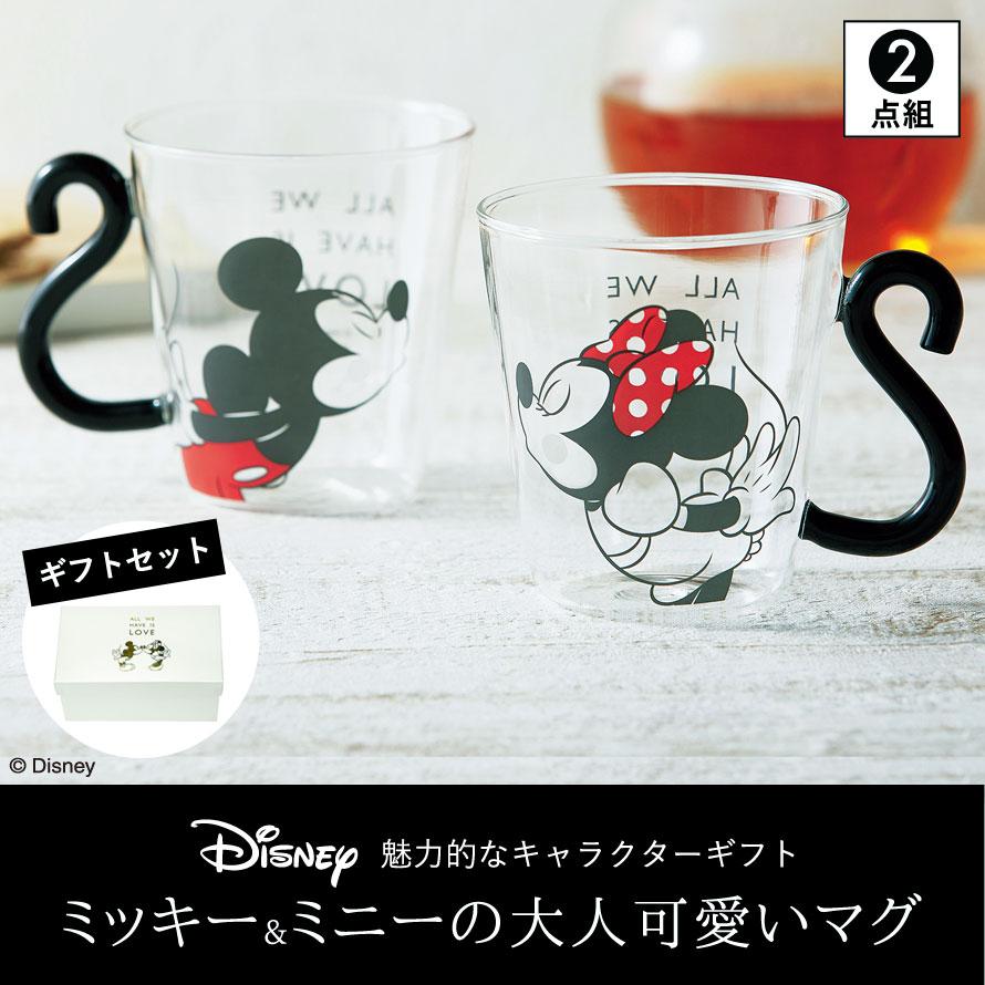 ディズニー マグカップ ペア 耐熱ガラス 耐熱グラス 結婚祝い 耐熱ペアマグ ミッキー ミニー セット おしゃれ 色が変わる