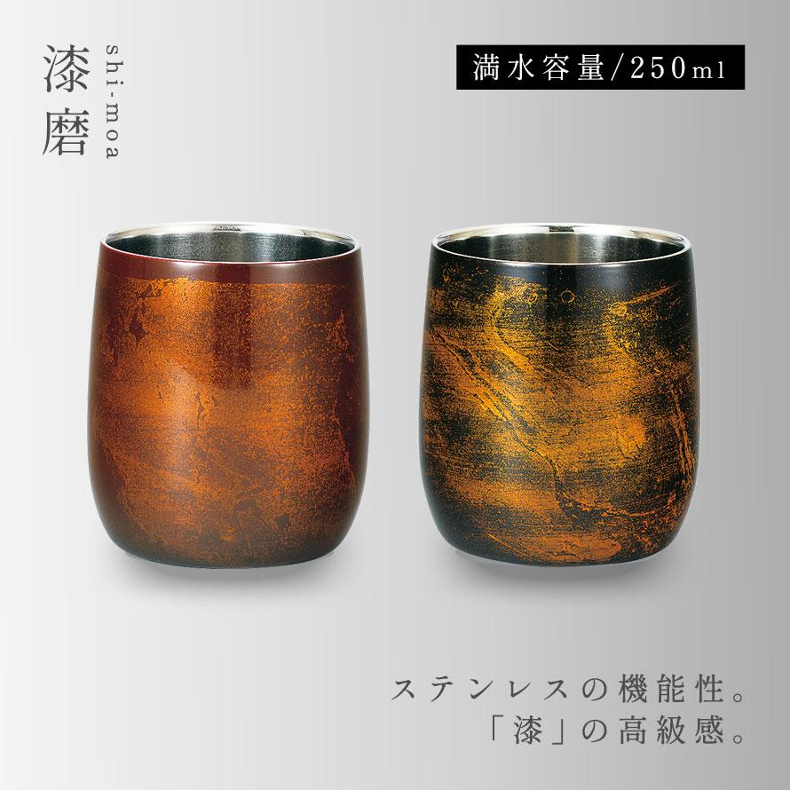 焼酎カップ ロックカップ 酒器 お酒 コップ ウイスキー 焼酎 日本製 漆磨二重ロックカップ ダルマ ビャクダン 全2色 父の日