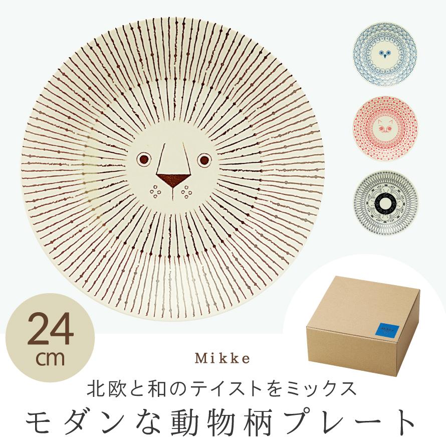 プレート 平皿 ミッケ Mikke プレートL 6791 北欧 クリスマス