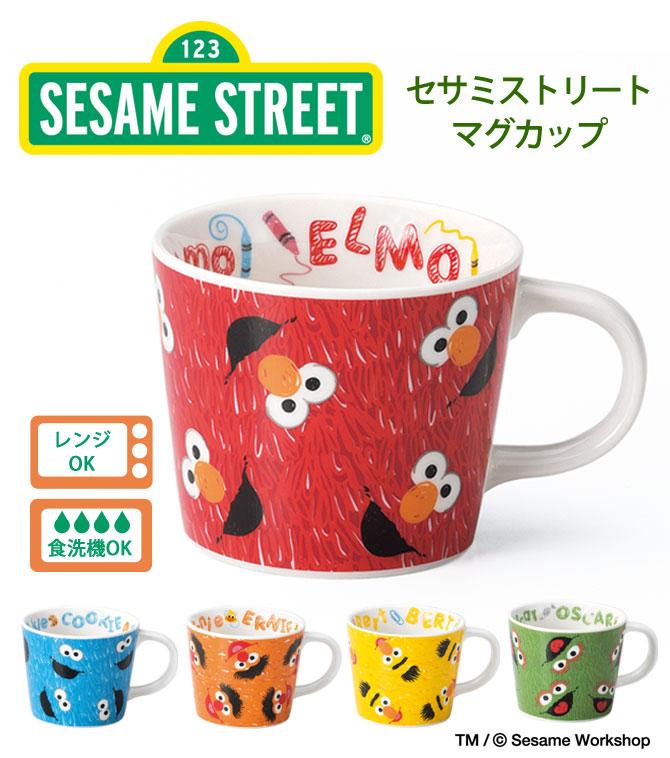 マブカップ セサミストリート sesame street グッズ スクリブル マグカップ 6511
