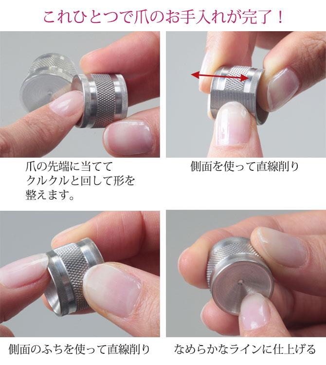 刃物産地で作られた日本製爪やすり