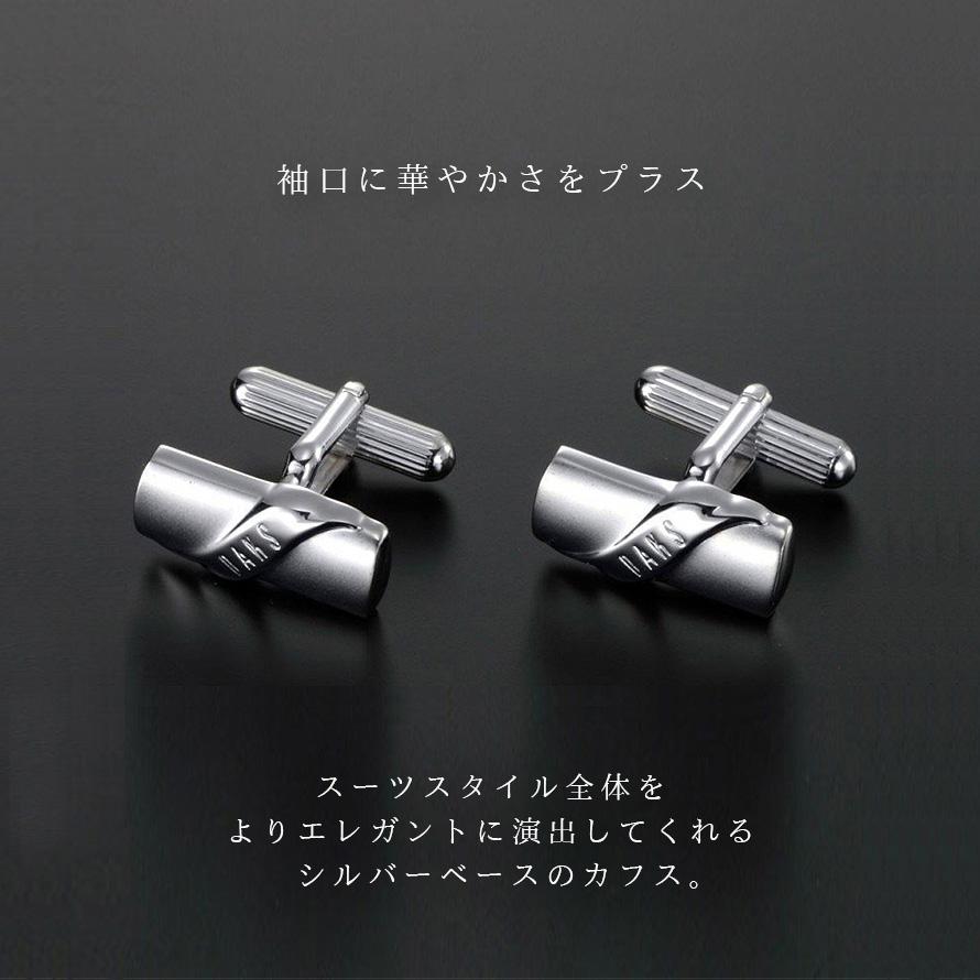 カフス カフスボタン DAKS ダックス DC10046  メンズファッション
