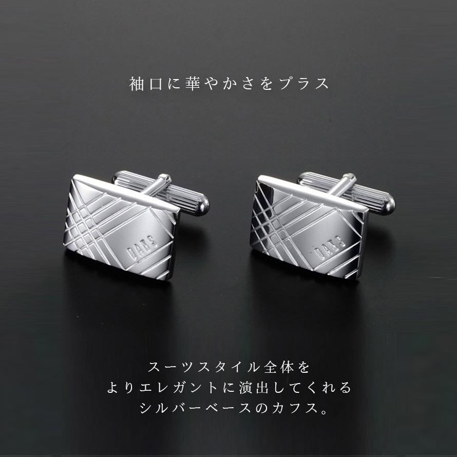 カフス カフスボタン DAKS ダックス DC7030  メンズファッション