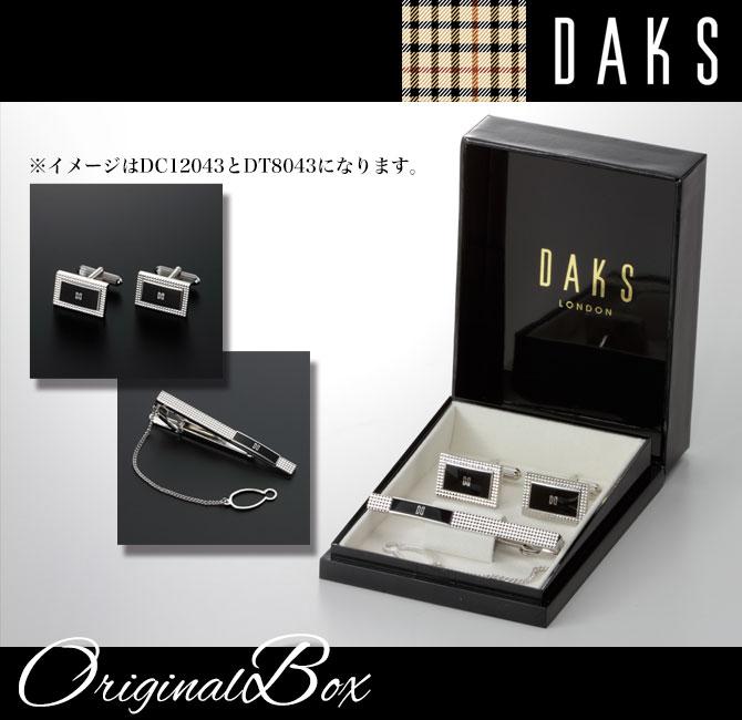 ネクタイピン カフス セット タイバー ダックス DAKS DC10068 DT5068