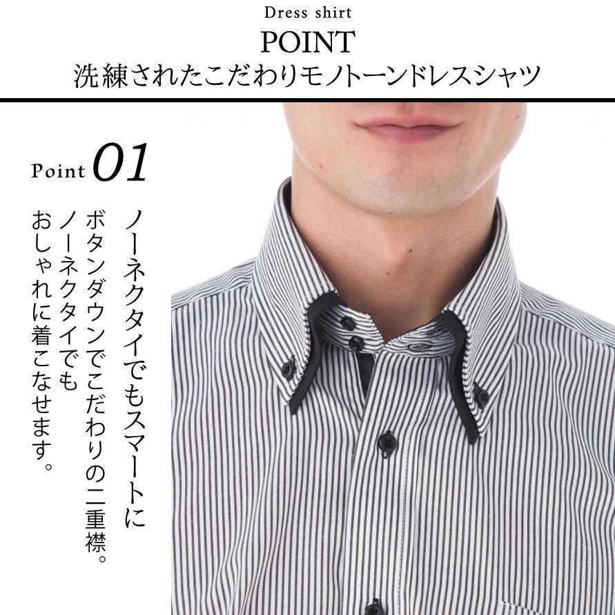 ワイシャツ 長袖 形態安定 メンズ モノトーン ドレスシャツ 3枚組 50408