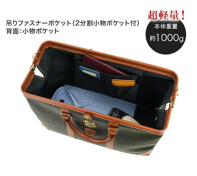 メンズ  紳士 旅行かばん バッグ ブレザークラブ BDII ボストンバッグ カーキ 10358