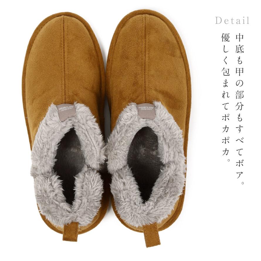 ルームシューズ ボア もこもこ ふわふわ あったか 冬 室内 室内履き ルームブーツ 冷え性 冷え対策 冷え防止 介護靴 介護シューズ 介護 靴 シューズ あゆみ ギフト あゆみシューズ 徳武産業 SUTTO warm  スットウォーム 3E 2247 M L LL 3L 3E