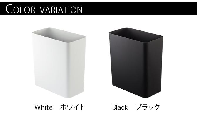 ゴミ箱 ごみ箱 リビング 小さい ダストボックス トラッシュカン タワー 角型 白い 黒 tower 山崎実業
