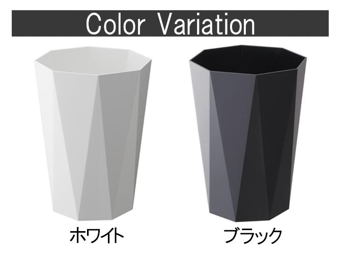 ゴミ箱 ごみ箱 ごみばこ トラッシュカン ダイヤ 全2色