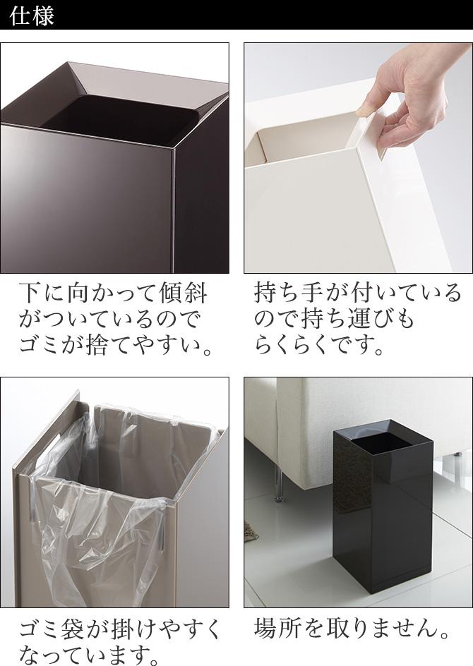 ゴミ箱 ごみ箱 ダストボックス トラッシュカン ヴェール