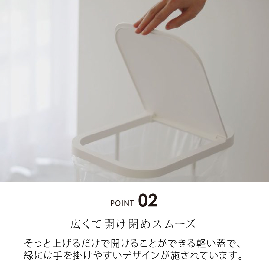 ゴミ箱 ごみ箱 分別用 分別ゴミ袋ホルダー ルーチェ