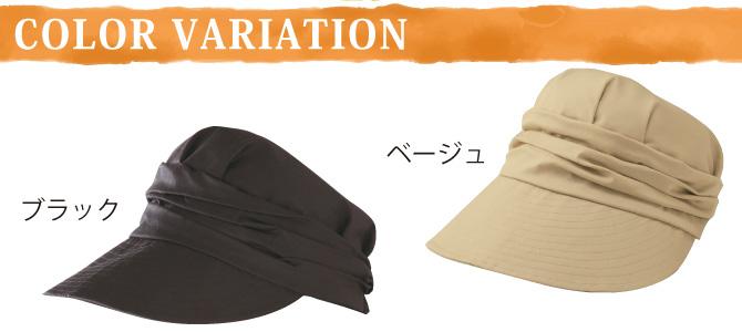 帽子 レディース UV 夏 UV対策 日よけつば広キャスケット ベージュ