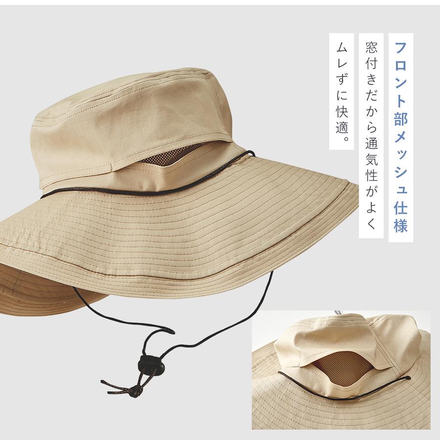帽子 レディース uv 折りたたみ 風が通る日よけつば広ハット