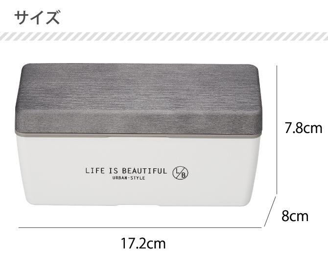 弁当箱 1段 おしゃれ 北欧 ランチボックス レディース 女性用 食洗機対応 電子レンジ対応 アーバンスタイル 木目BCランチS プラスチック製 樹脂製 日本製 保冷剤付 保冷剤