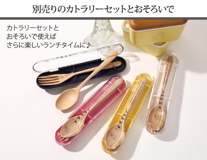 お弁当箱 女子 レディース 女性用 2段 ランチボックス レンジ対応 食洗機対応 PARIS スクエアネストランチ ガーランド プラスチック製 樹脂製 日本製