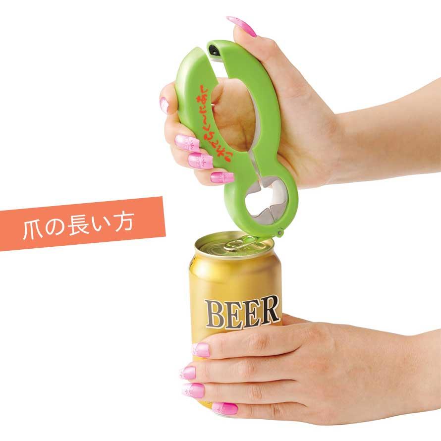 ペットボトル フタ オープナー 栓抜き 瓶 ビン 缶 カン 蓋開け ふた開け ふた 蓋 缶開け びん蓋開け 高齢者 女性 簡単 キッチン キッチン雑貨 キッチングッズ キッチンアイテム これでらく〜にあく