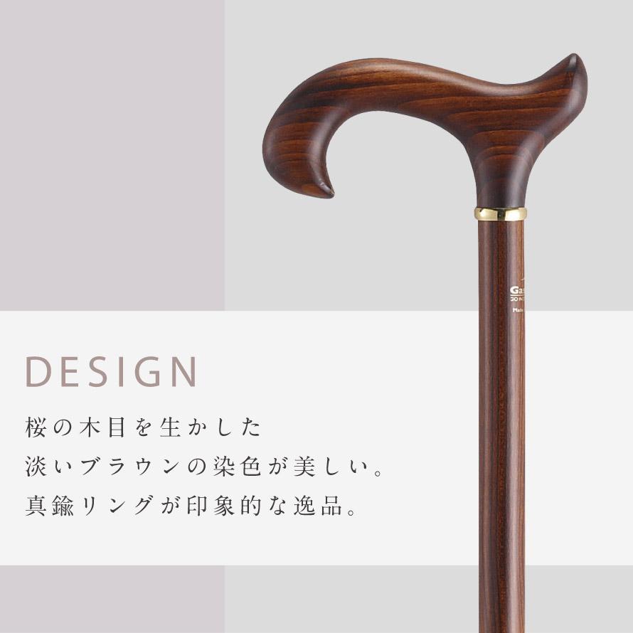 一本杖 木製杖 ステッキ ドイツ製 1本杖 ガストロック社 GA-19