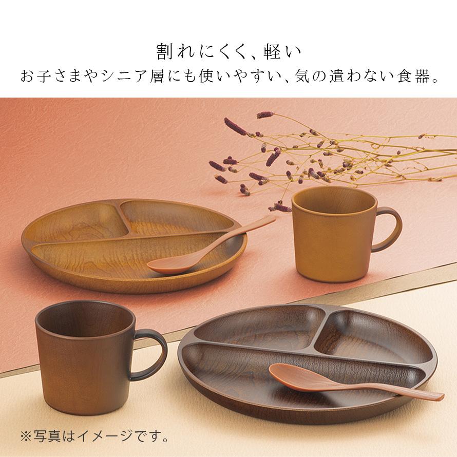 ランチプレート 仕切り皿 おしゃれ 食洗機対応 レンジ対応 仕切り 木目 皿 日本製 丸い 食器 プレート ワンプレート 丸い ラウンド 割れない 割れにくい ナチュラル woody ブラウン ナチュラル アウトドア グランピング キャンプ BBQ バーベキュー カフェ プラスチック製