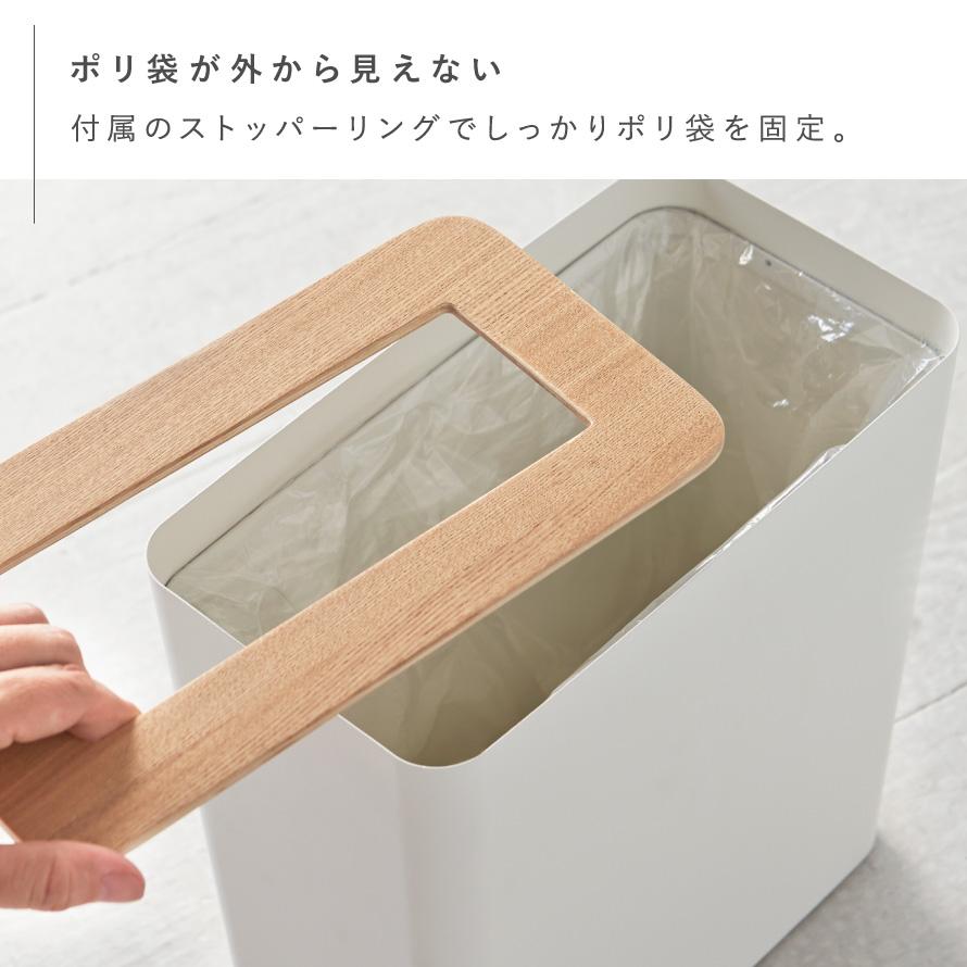 ゴミ箱 ふた付き 小さい リビング おしゃれ トラッシュカン リン RIN 角型