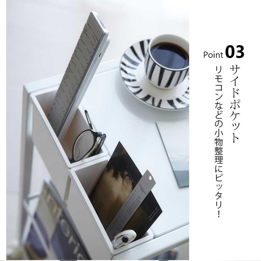 サイドテーブル キャスター付き サイドチェスト ナイトテーブル サイドテーブルワゴンタワー 白い 黒 tower 山崎実業