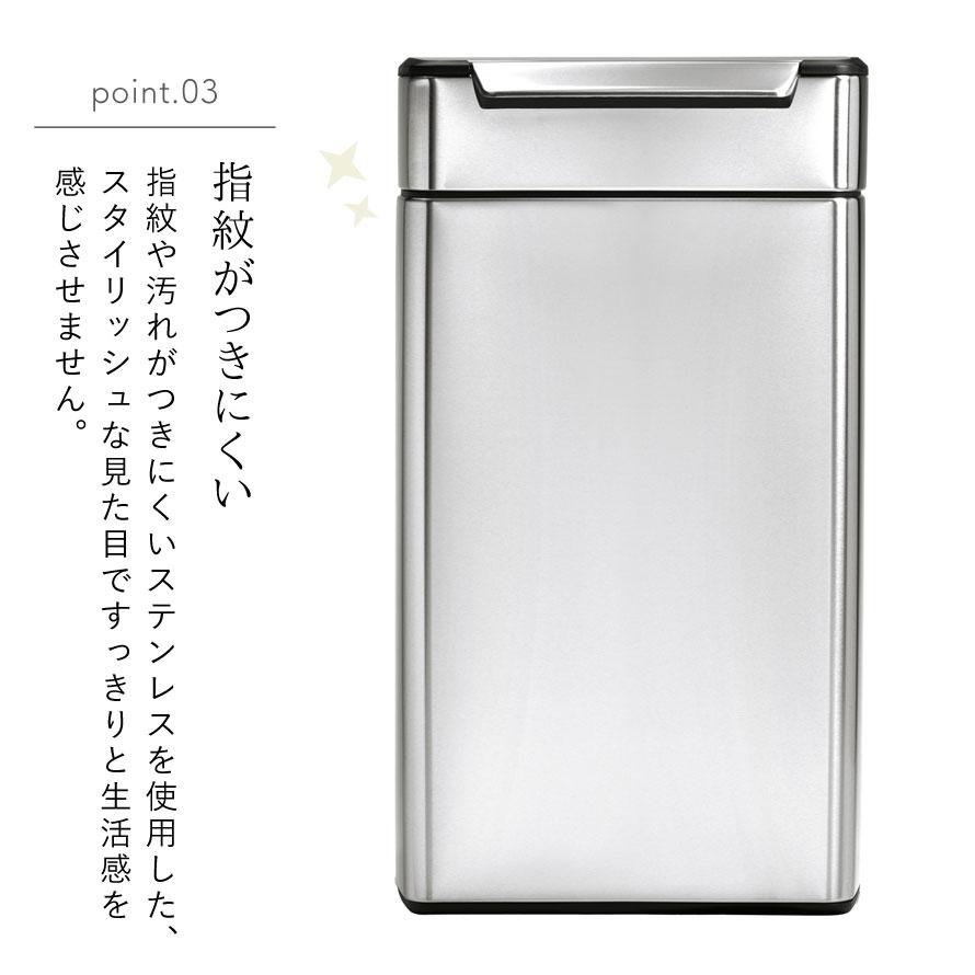 【代引不可】simplehuman ゴミ箱 ごみ箱 ふた付き おしゃれ ステンレス 40l シンプルヒューマン レクタンギュラータッチバーカン 40L 00129