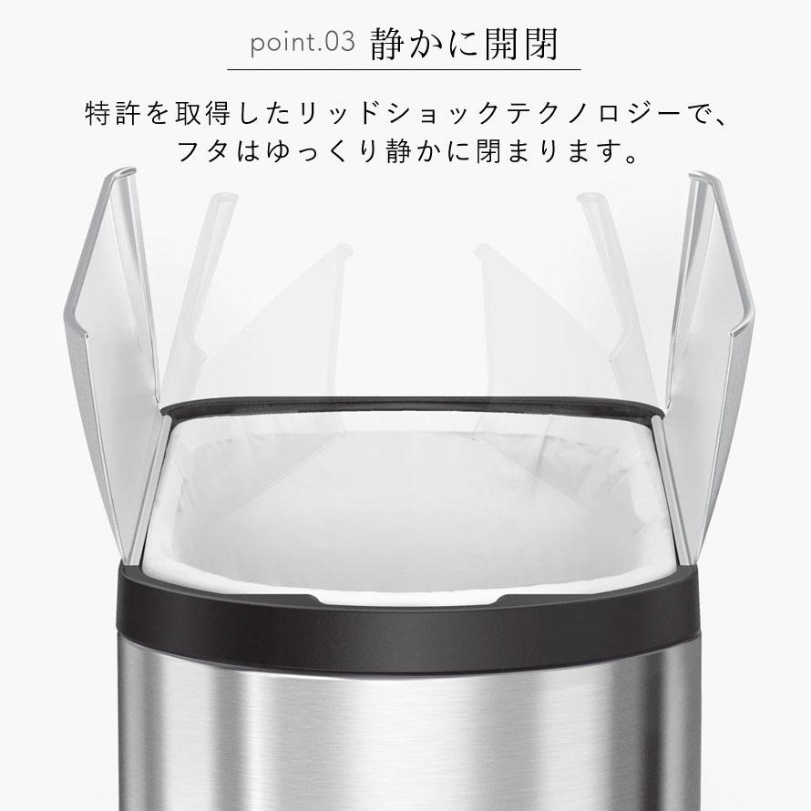 【代引不可】simplehuman シンプルヒューマン ゴミ箱 ごみ箱 分別 両開き バタフライステップカン 30L 00122