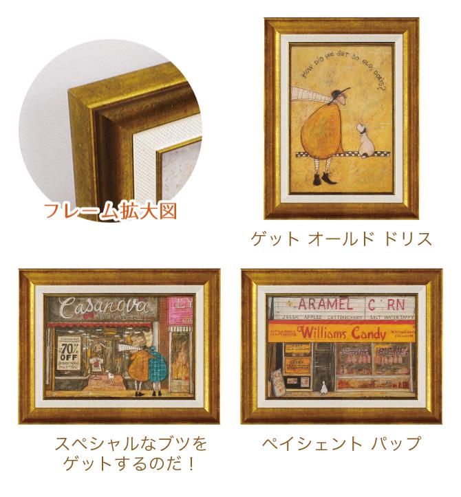絵画 壁掛け アート アートパネル サムトフト みんなでジョギング ST-05828