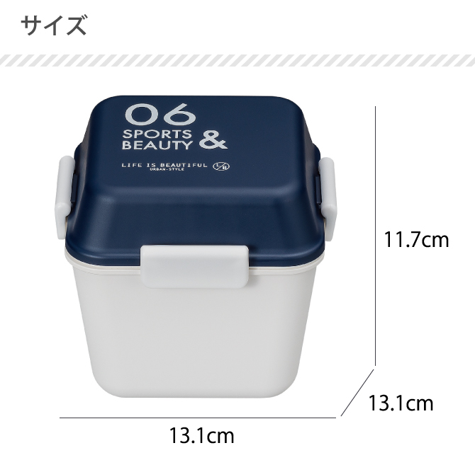 弁当箱 女子 レディース 女性用 2段 レンジ対応 食洗機対応 保冷剤付き アーバンスタイル トールMCランチ 06 プラスチック製 樹脂製 日本製
