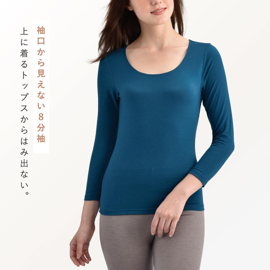 インナー あったか レディース 暖かい 長袖 襟ぐり広め 保温 肌着 深開き 肩あき シンプル フィット8分袖インナー レディースファッション