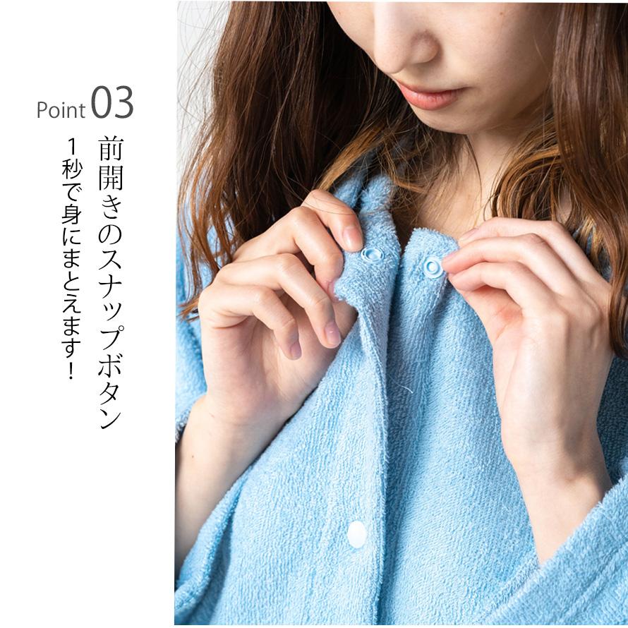 バスローブ ママ 速乾 日本製 フード付き マタニティー 前開き アクアジョブ 吸水速乾バスローブ 軽い 出産祝い