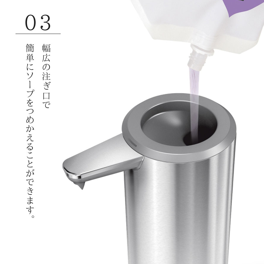 【代引不可】simplehuman シンプルヒューマン ソープディスペンサー 自動 充電式センサーポンプ おしゃれ インフルエンザ対策 手洗い