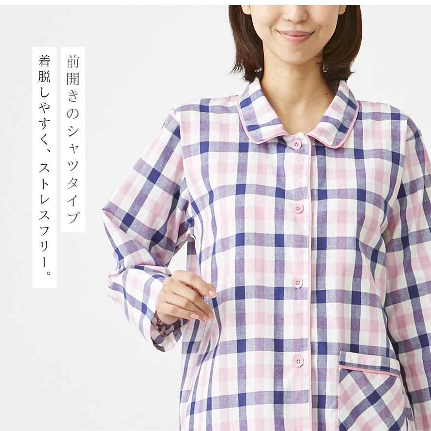 パジャマ レディース 前開き 長袖 綿100%先染めパジャマ M-LL レディースファッション