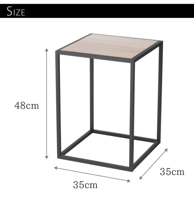 サイドテーブル 木製 スチール おしゃれ テーブル インテリア サイドテーブル タワー スクエア 全2色 TOWER TOWER特集 山崎実業