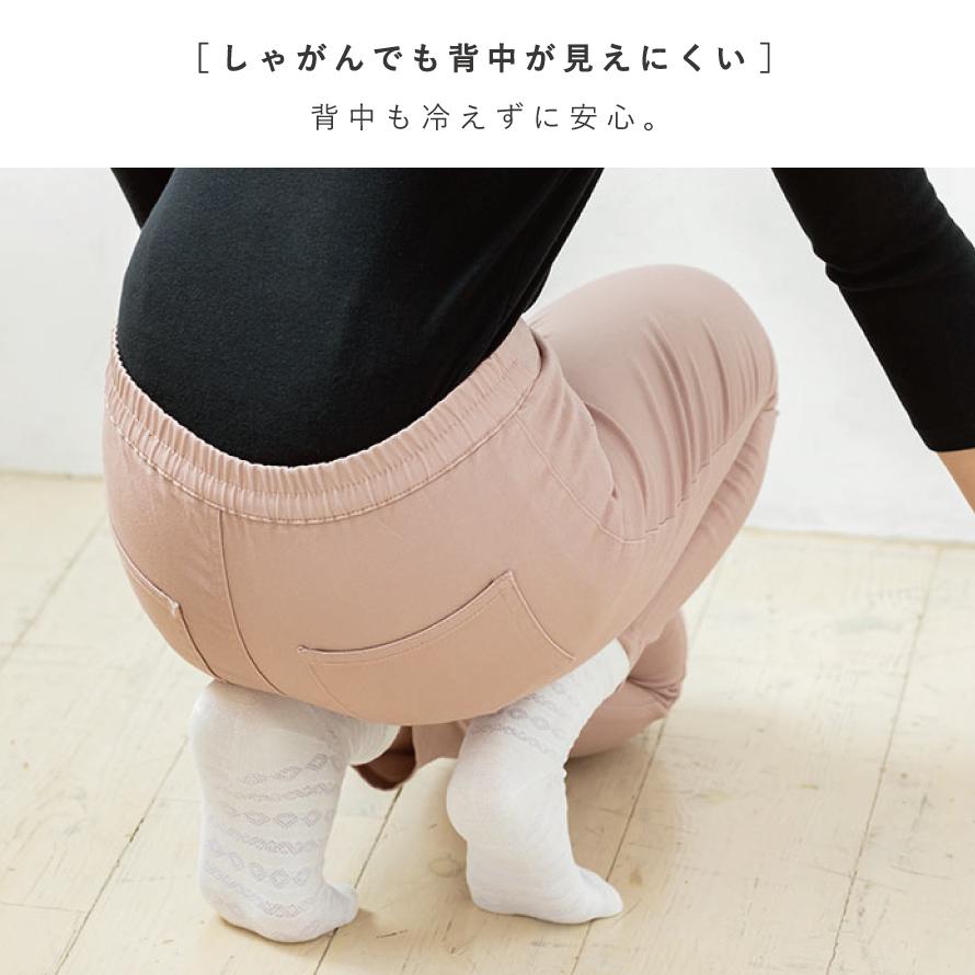 深あき インナー レディース あったか 暖かい 襟ぐり広め 保温 肌着 深開き 肩あき やわらか裏起毛8分袖シャツ