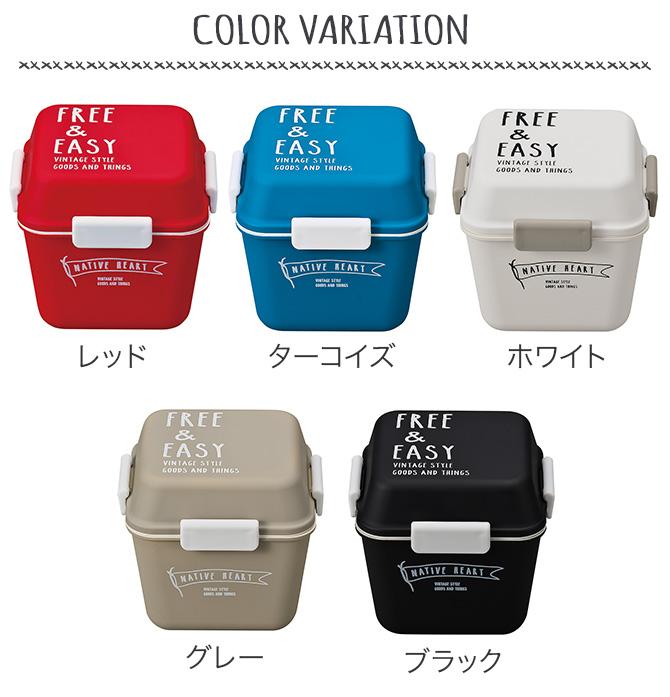 弁当箱 女子 レディース 女性用 保冷剤付き おしゃれ 2段 食洗機対応 食洗器対応 電子レンジ対応 トールMCランチ FREE&EASY プラスチック製 樹脂製 日本製