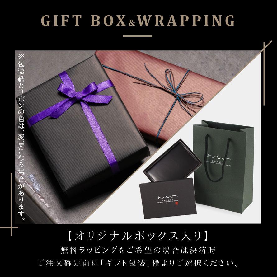 名刺入れ カードケース 松阪レザー 牛革 SATOLI さとり バンビ HCK14 メンズファッション