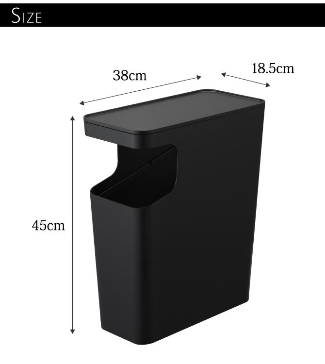 ゴミ箱 ごみ箱 小さい ふた付き 20L サイドテーブル おしゃれ ダストボックス&サイドテーブル タワー ブラック ホワイト シンプル 白い 黒 tower 山崎実業