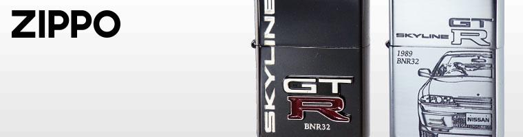 GT−RZIPPO